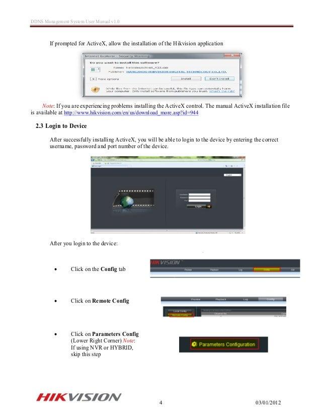 Ddns management system user's manual v1 0 20120301