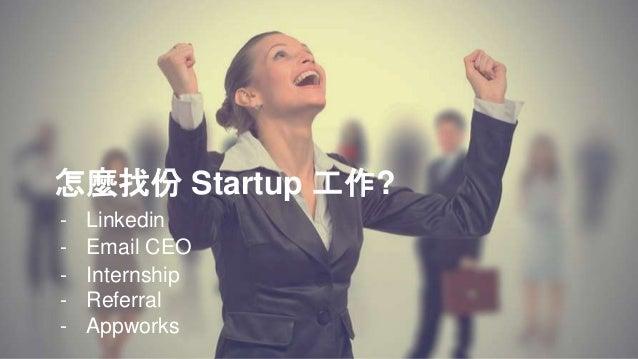 Lucas Hsieh 謝六拾 bestlucky601@gmail.com slide: http://bit.ly/lucashsieh20150523 Questions?