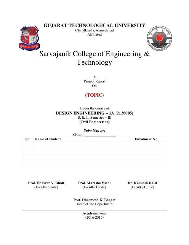 engineering report template