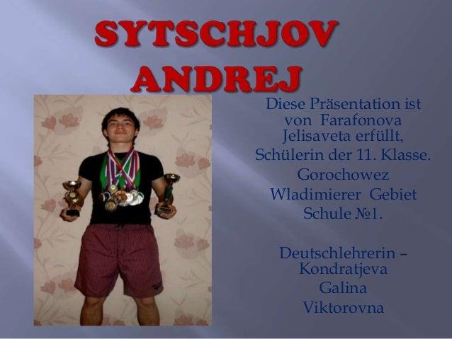Diese Präsentation ist von Farafonova Jelisaveta erfüllt, Schülerin der 11. Klasse. Gorochowez Wladimierer Gebiet Schule №...