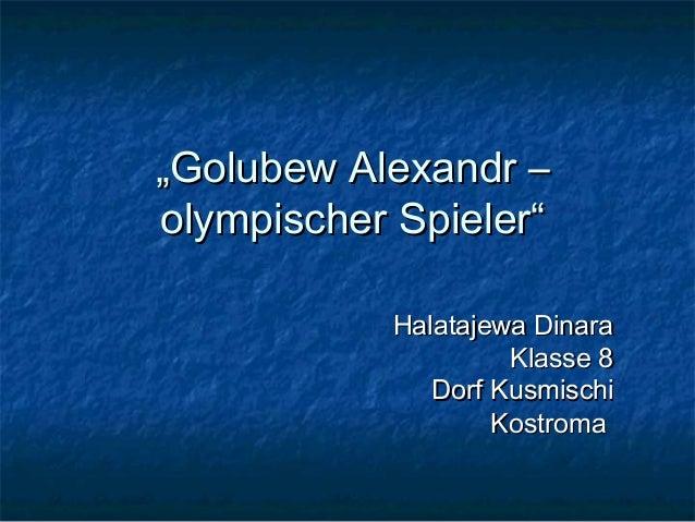 """Golubew Alexandr – olympischer Spieler"" Halatajewa Dinara Klasse 8 Dorf Kusmischi Kostroma"