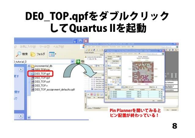DE0_TOP.qpfをダブルクリック してQuartus IIを起動 8 Pin Plannerを開いてみると ピン配置が終わっている!