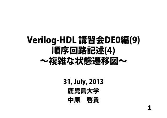 1 Verilog-HDL 講習会DE0編(9) 順序回路記述(4) ∼複雑な状態遷移図∼ 31, July, 2013 鹿児島大学 中原啓貴