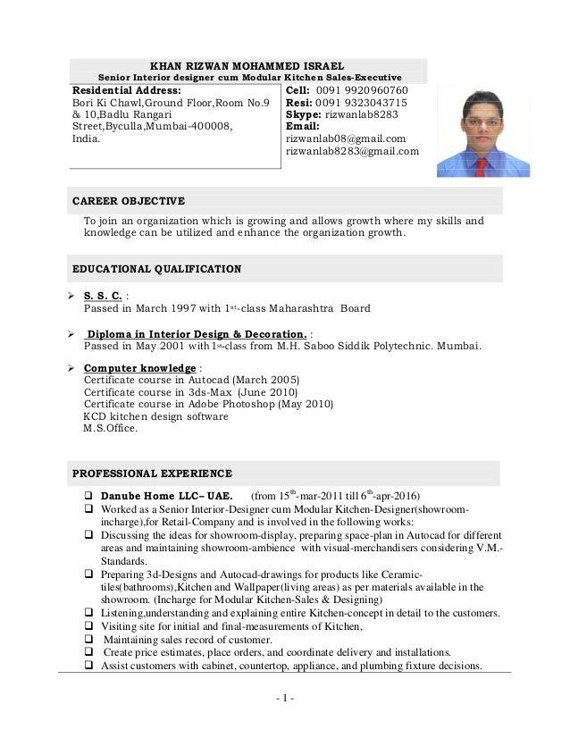 rizwan interior designer resume