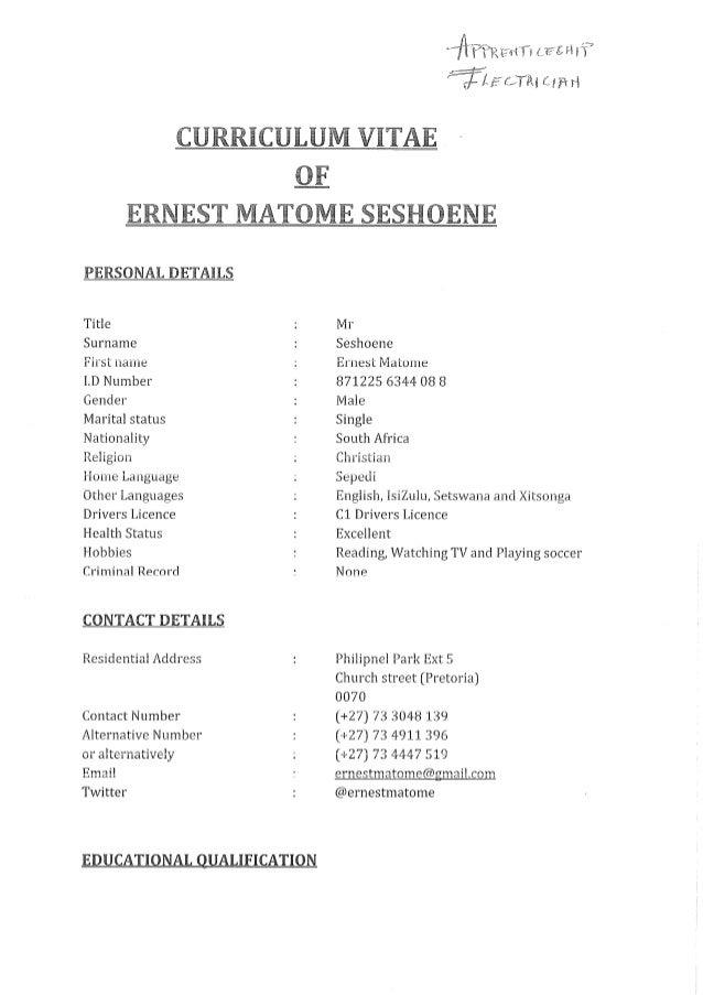 Ernest CV