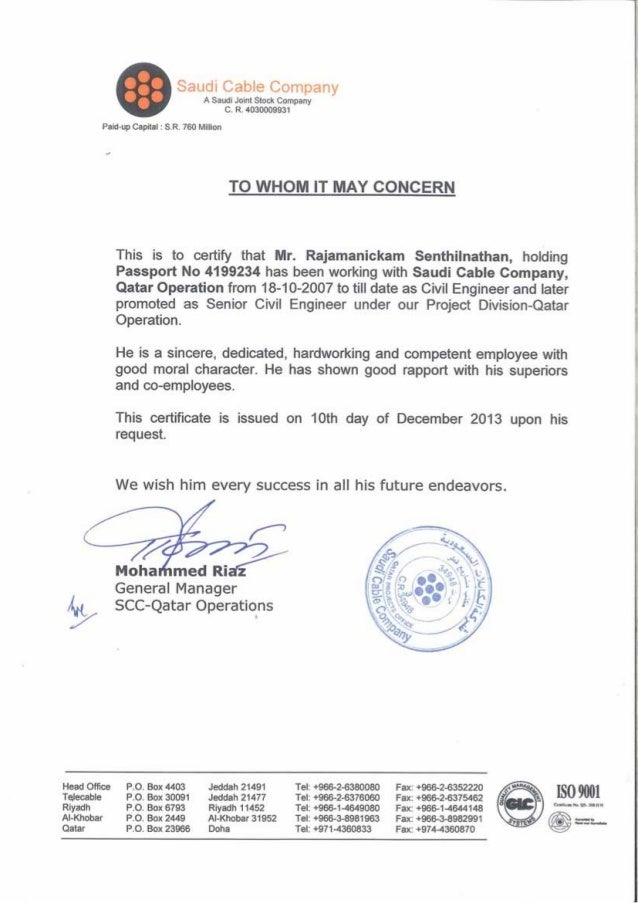 Experience Certificate   Saudi Cable  Experience Certificate Format Letter