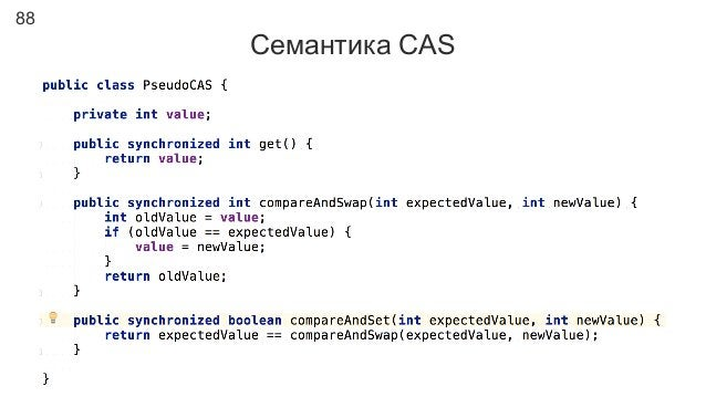 88 Семантика CAS