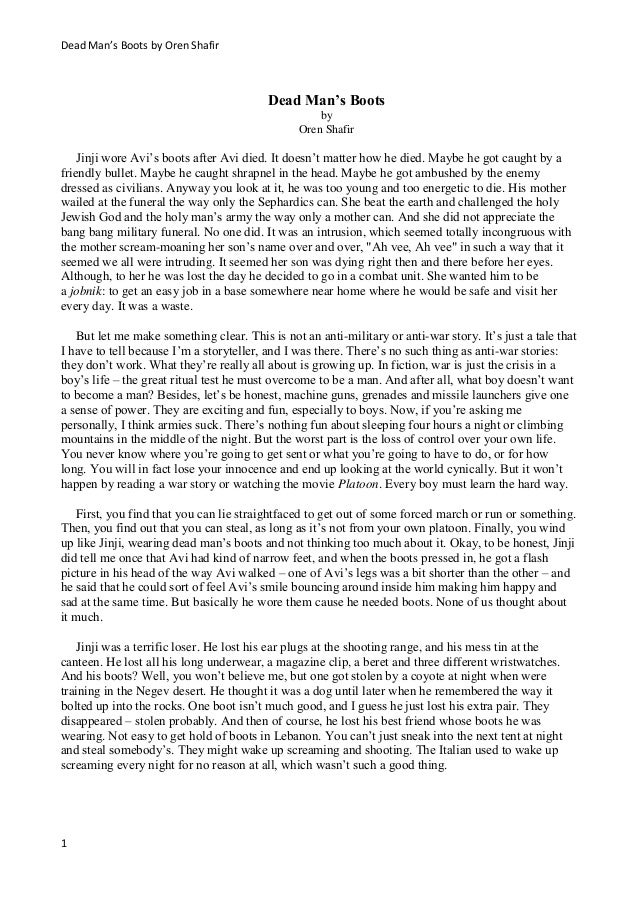 Dead Man's Boots - a flash fiction story