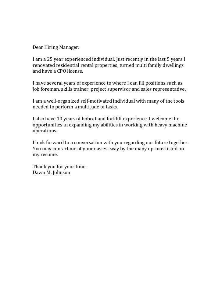 to the hiring manager cover letter - dear hiring manager 15
