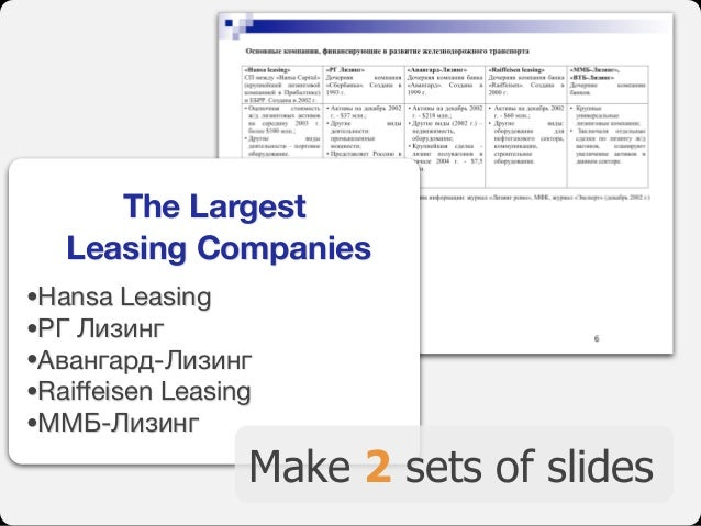 The Largest