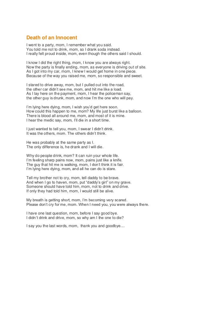 Brother Poems That Make You Cry 3