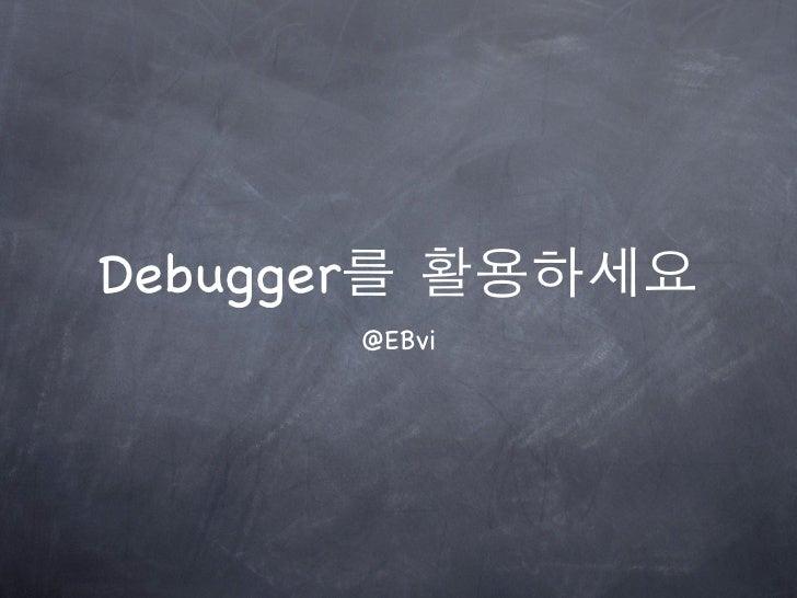 Debugger           @EBvi
