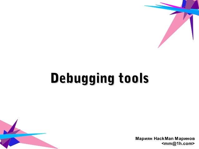 Debugging toolsDebugging tools Мариян HackMan Маринов <mm@1h.com>