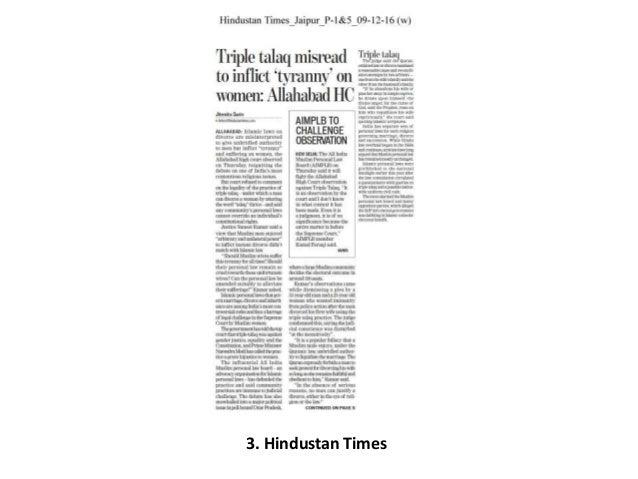 3. Hindustan Times