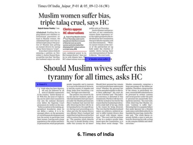 6. Times of India