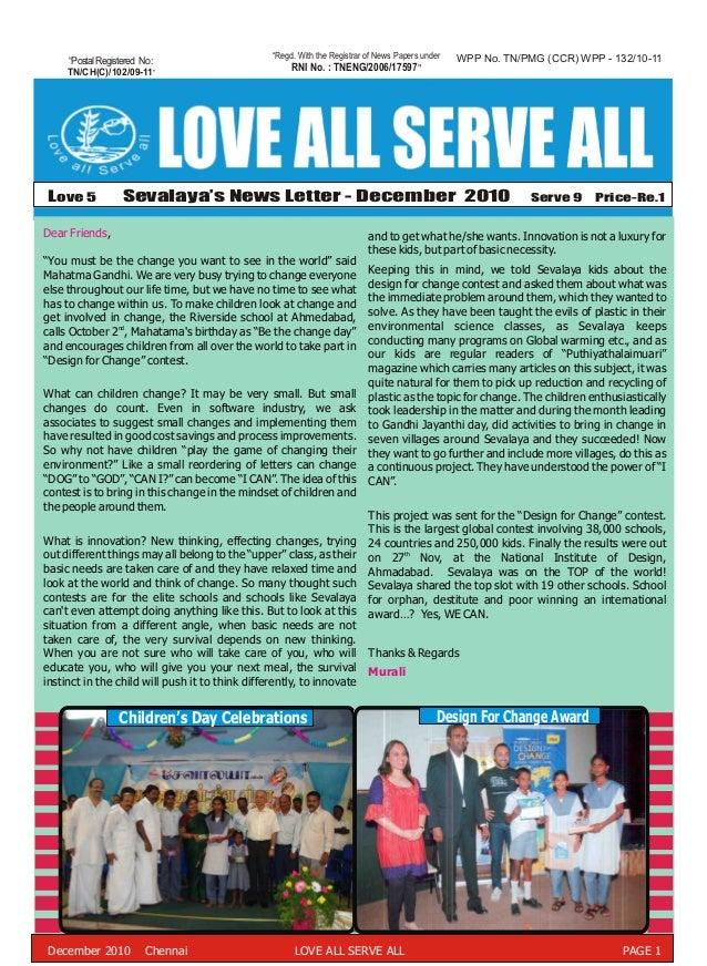 December News Letter 2010