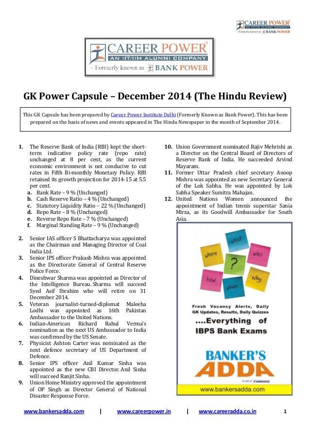 Bankers Adda Gk Capsule August 2015 Pdf