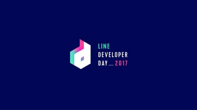 LINEの新卒採用試験 ズバリ問題解説 Taiichi Hashimoto Data Labs / Clova Center