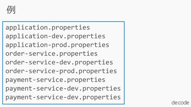 public class OrderService { DiscoveryClient discoveryClient; public void order() { List<ServiceInstance> list = discoveryC...