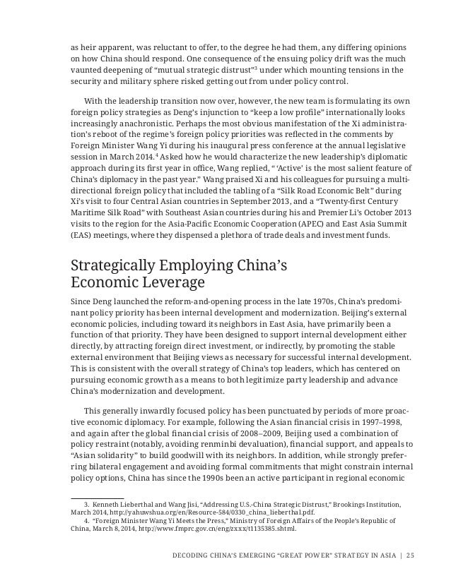 essay china emerging superpower India an emerging superpower tagged with: indian history modern india india is poised to be the worlds next superpower with sound and transparent financial system, flourishing it.