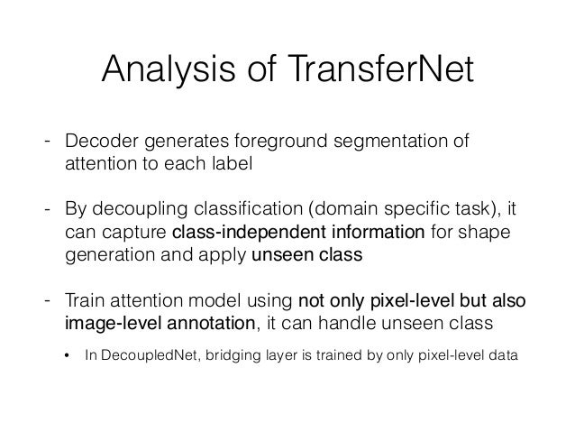 Train / Inference - When train, optimize this eq • Trained using only class label is good, but jointly train with segmenta...