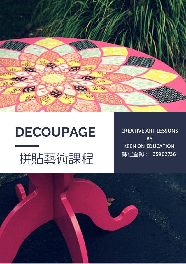 DECOUPAGE 拼貼藝術課程 CREATIVE ART LESSONS BY KEEN ON EDUCATION 課程查詢: 35902736
