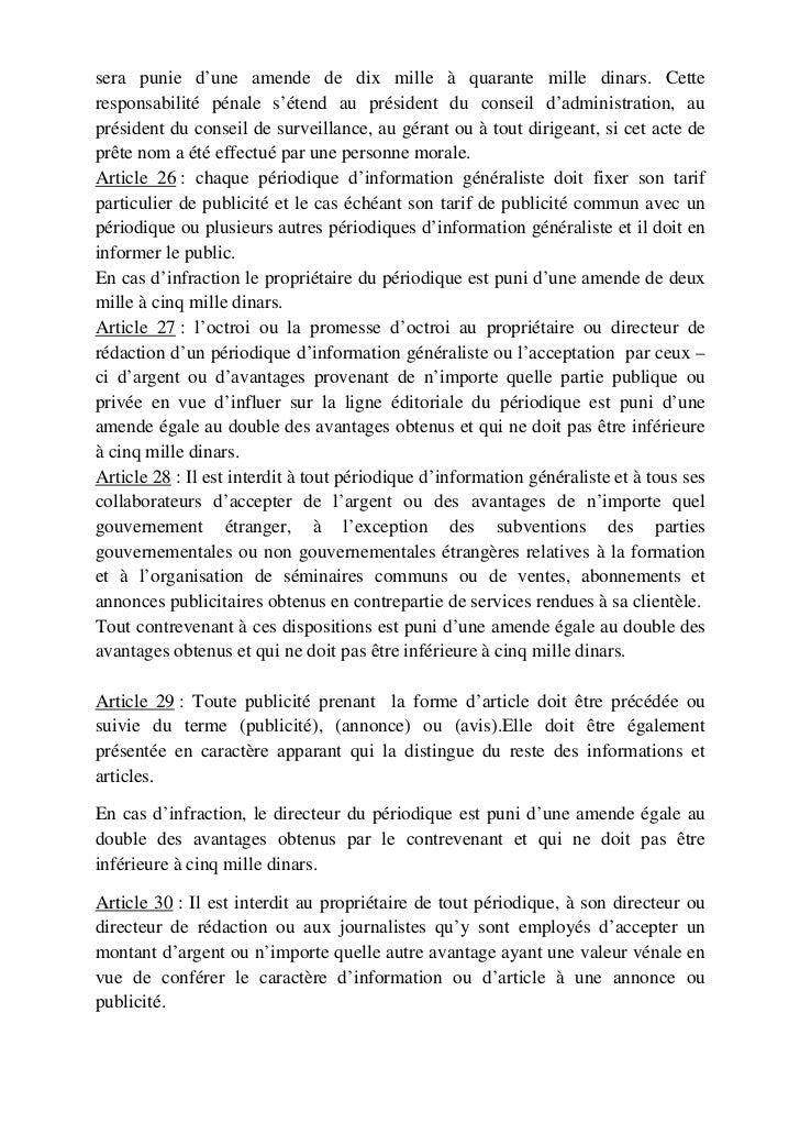 decret loi 115 du 2 novembre 2011 sur les medias tunisie. Black Bedroom Furniture Sets. Home Design Ideas