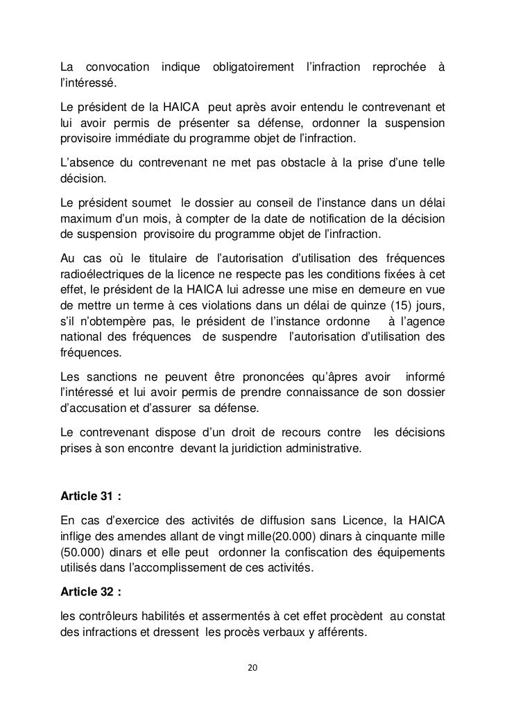 decret loi 116 du 2 novembre 2011 sur les medias tunisie. Black Bedroom Furniture Sets. Home Design Ideas