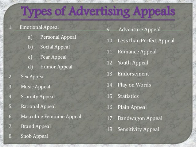 essays on advertising appeals Analyzingpersuasive appeals in advertising  dry skin is one thing but extra dry skin is a whole different anim.