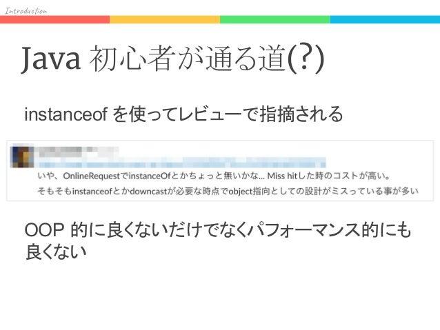 Res h Java コンパイラによる変換 .java .class JVM javac execute