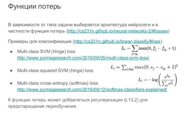 Resnet Coursera Github