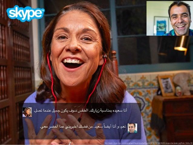 http://static.dnaindia.com/sites/default/files/styles/half/public/2016/03/09/435253-skype-translator.jpg?itok=1kAl-u1D