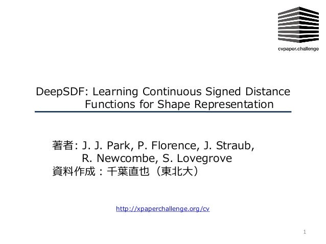 DeepSDF: Learning Continuous Signed Distance Functions for Shape Representation 著者: J. J. Park, P. Florence, J. Straub, R....