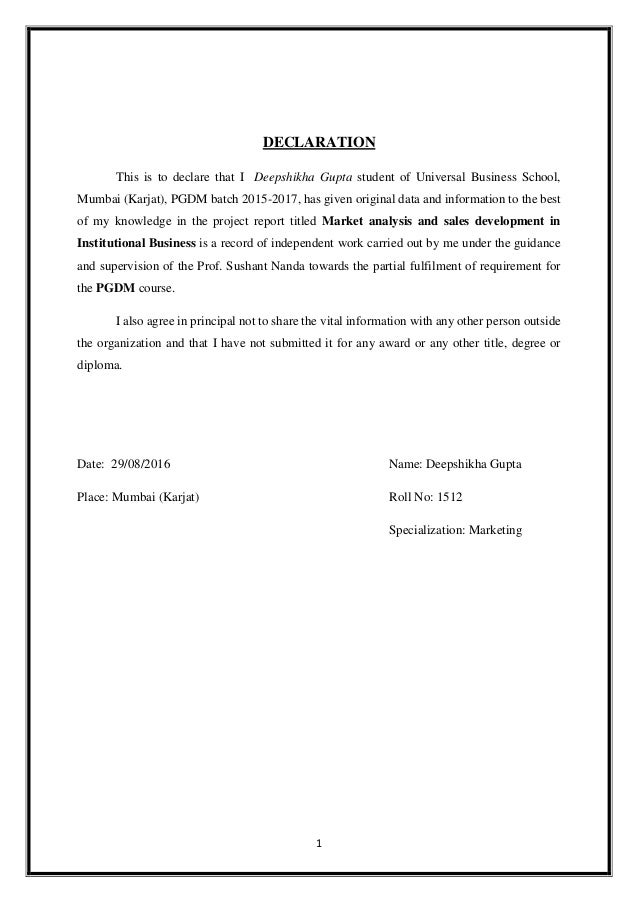 summer project on britannia A summer internship project report on analysis of product development and customer feed back by gujarat milkmarketing federation limited submitted to by rohitbpathak roll no-11-e35 this.
