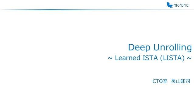 Deep Unrolling ~ Learned ISTA (LISTA) ~ CTO室 長山知司