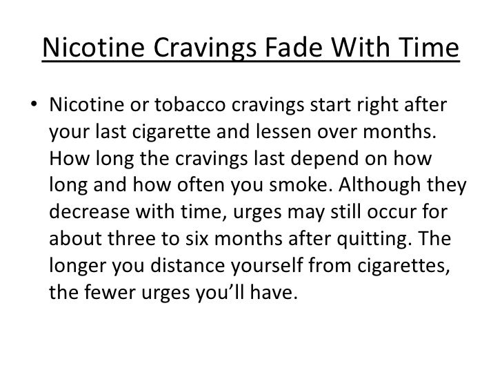 how long cigarette cravings last after quitting