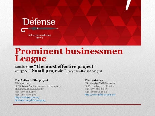 "Prominent businessmen League Nomination: ""The Category: ""Small  most effective project"" projects"" (budget less than 150 00..."