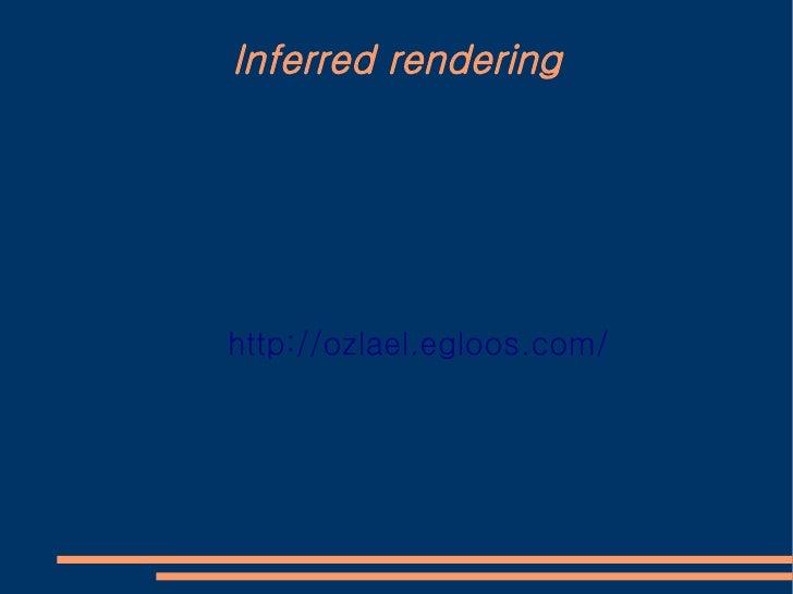 Inferred rendering     http://ozlael.egloos.com/
