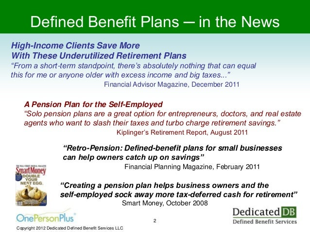 defined benefit plan for physicians