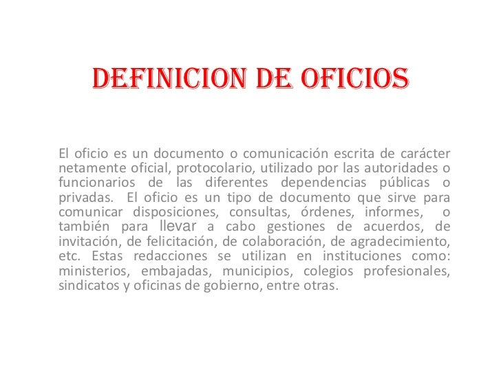 Definicion de oficios for Origen y definicion de oficina