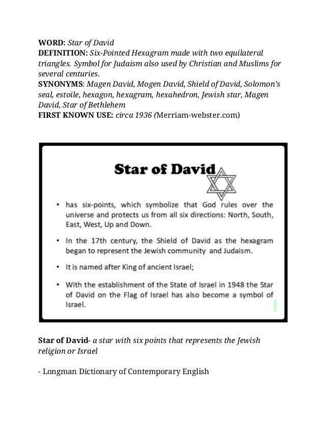 Defining The Star Of David