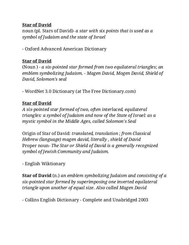 Defining The Star Of David