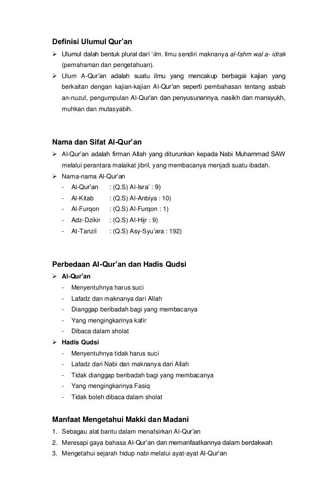 "Definisi Ulumul Qur'an Ulumul dalah bentuk plural dari ""ilm. Ilmu sendiri maknanya al-fahm wal a- idrak   (pemahaman dan ..."