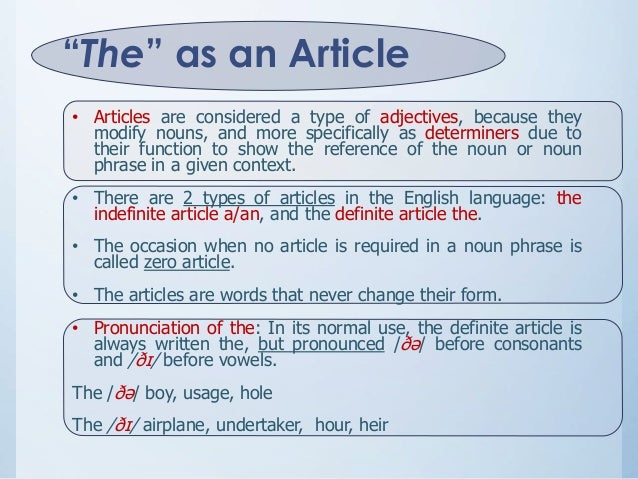 in english what is an article