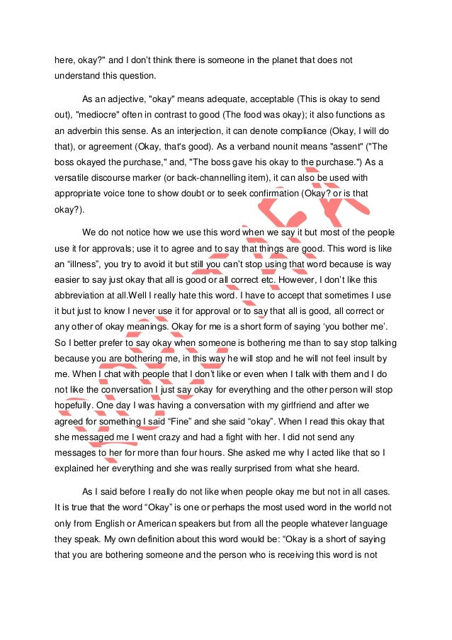Good words for definition essay