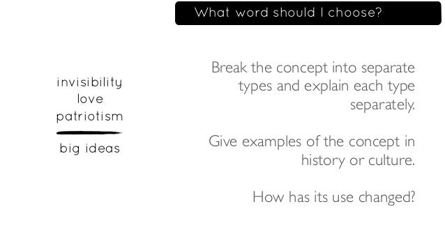 definition essays 6