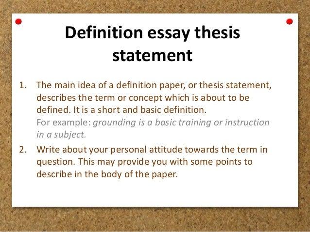 definition essay tips
