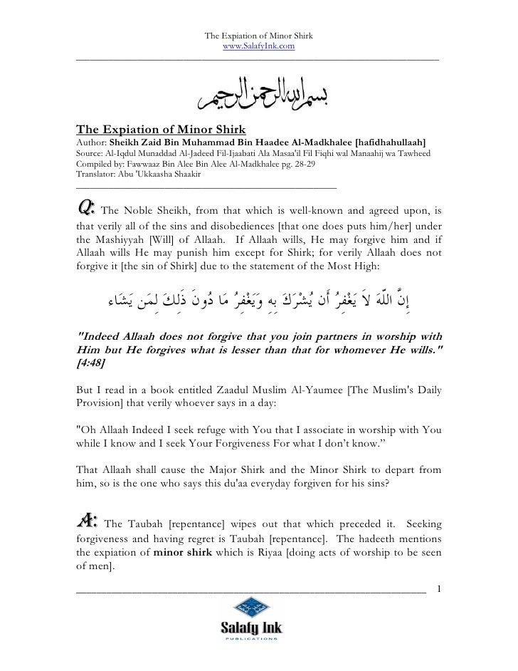 The Expiation of Minor Shirk                                 www.SalafyInk.com ___________________________________________...