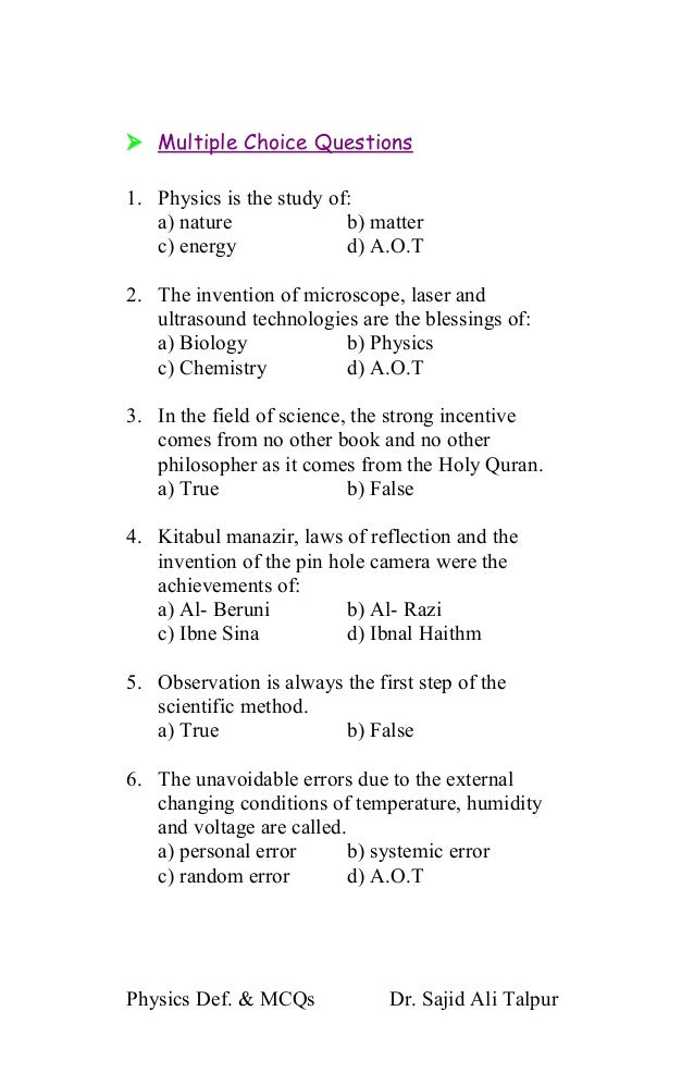 Definitions and mcqs of matric (10th class) physics